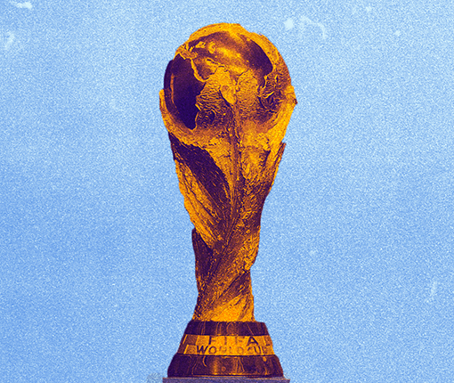 An image of the FIFA World trophy